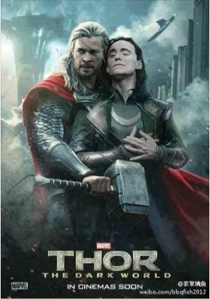 Thor Loves Loki